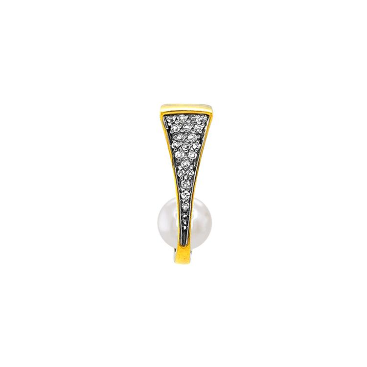 Zlatý Přívěsek s Přírodní Perlou a Diamanty