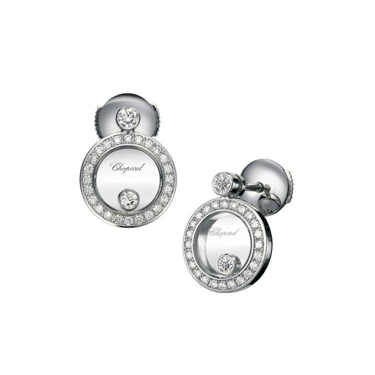 Zlaté Náušnice Chopard Happy Diamonds 833957-1301