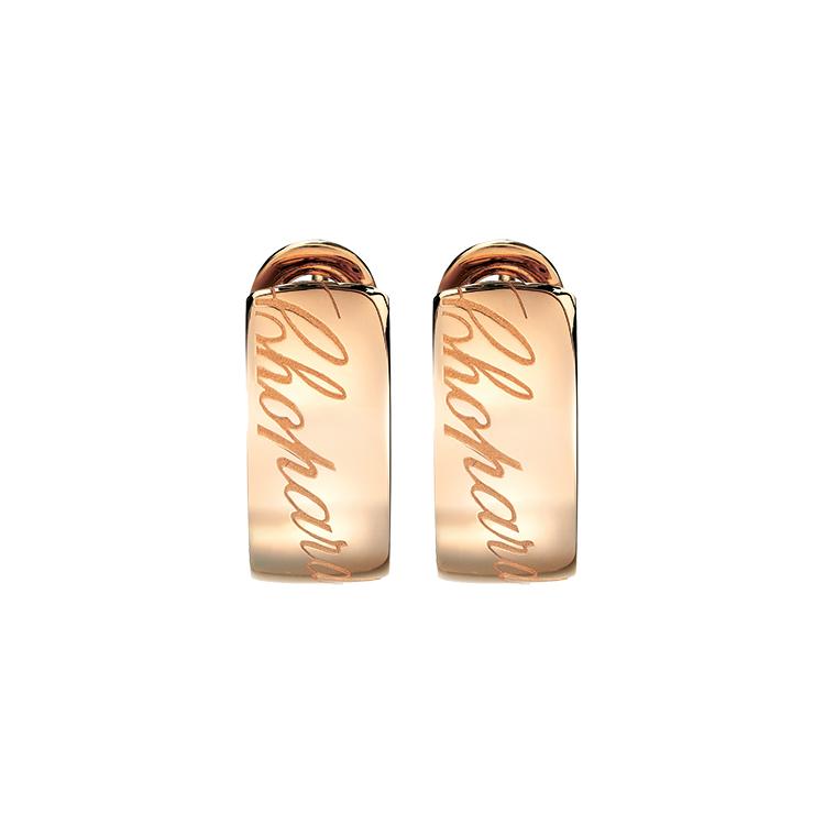 Zlaté Náušnice Chopard Chopardissimo 837031-5201