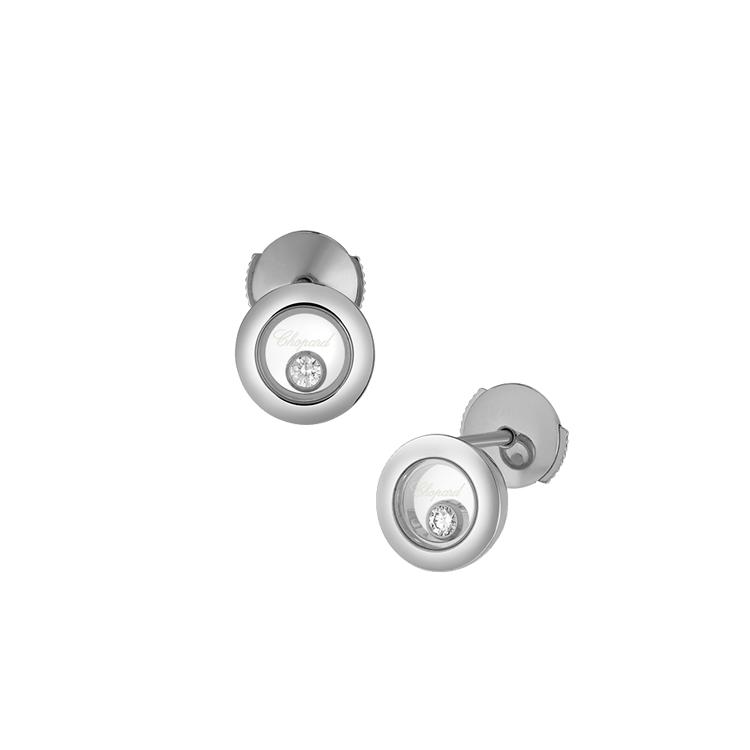 Zlaté Náušnice Chopard Happy Diamonds 83A017-1001