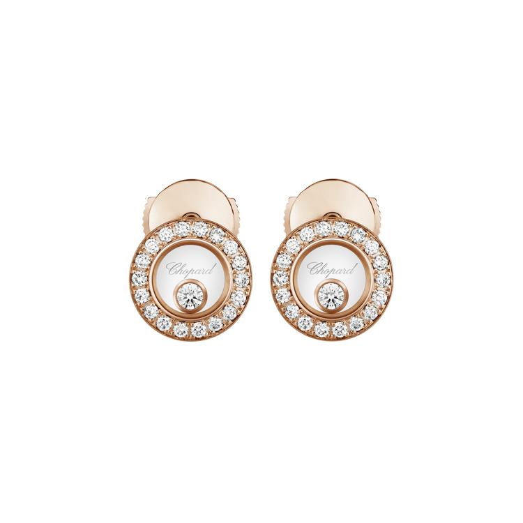 Zlaté Náušnice Chopard Happy Diamonds 83A017-5201