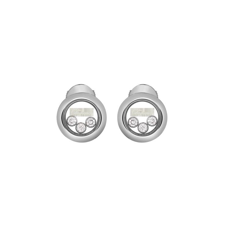 Zlaté Náušnice Chopard Happy Diamonds 83A018-1001