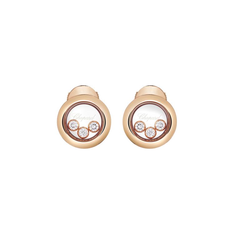 Zlaté Náušnice Chopard Happy Diamonds 83A018-5001