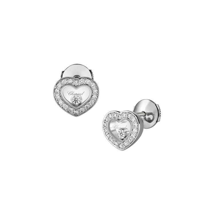Zlaté Náušnice Chopard Happy Diamonds 83A054-1201