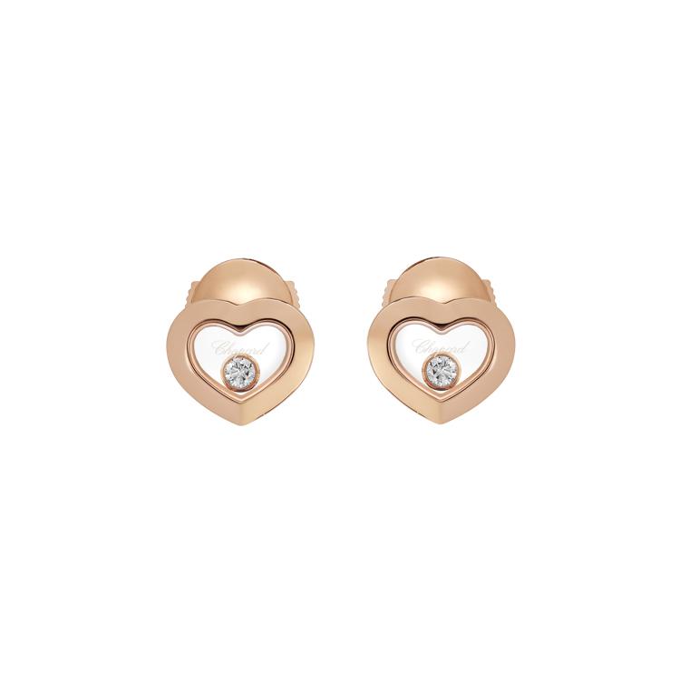 Zlaté Náušnice Chopard Happy Diamonds 83A054-5001