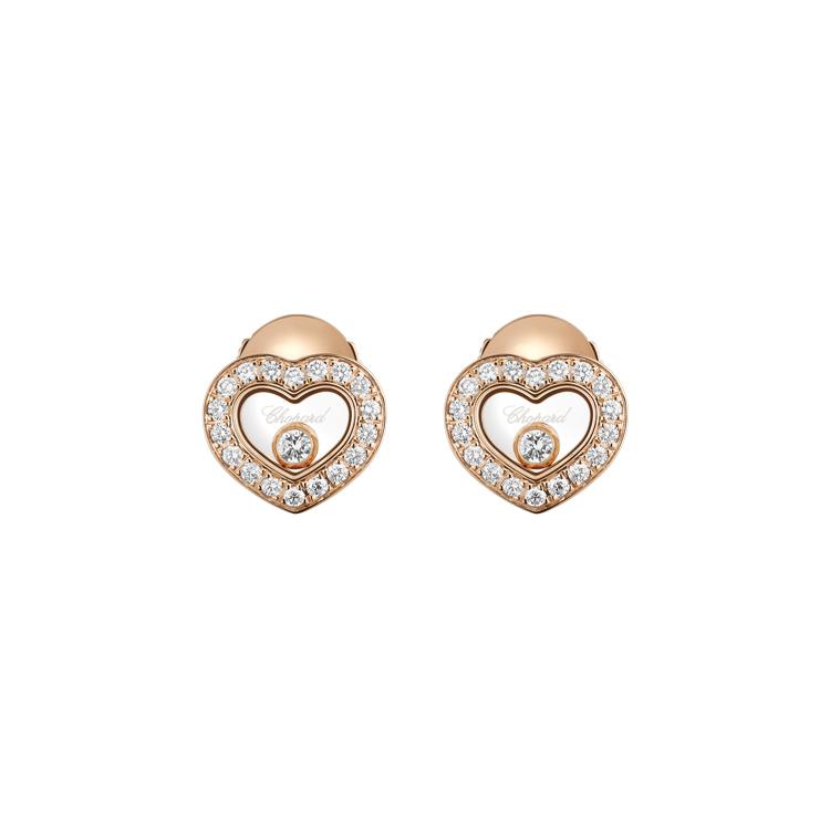 Zlaté Náušnice Chopard Happy Diamonds 83A054-5201