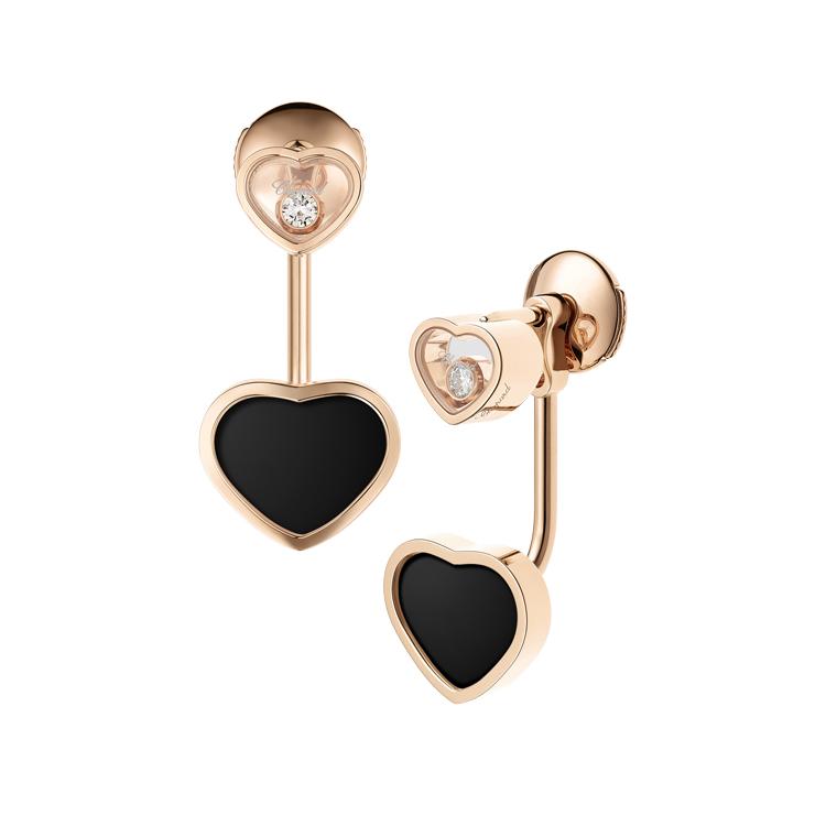 Náušnice Chopard Happy Hearts 83A082-5201