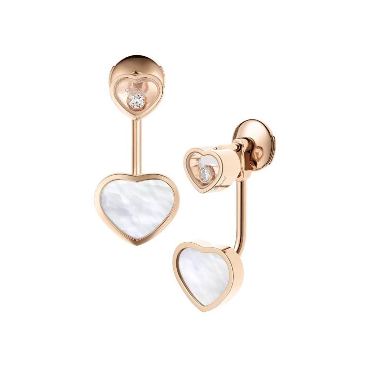 Náušnice Chopard Happy Hearts 83A082-5301