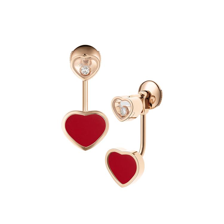Zlaté Náušnice Chopard Happy Hearts 83A082-5801