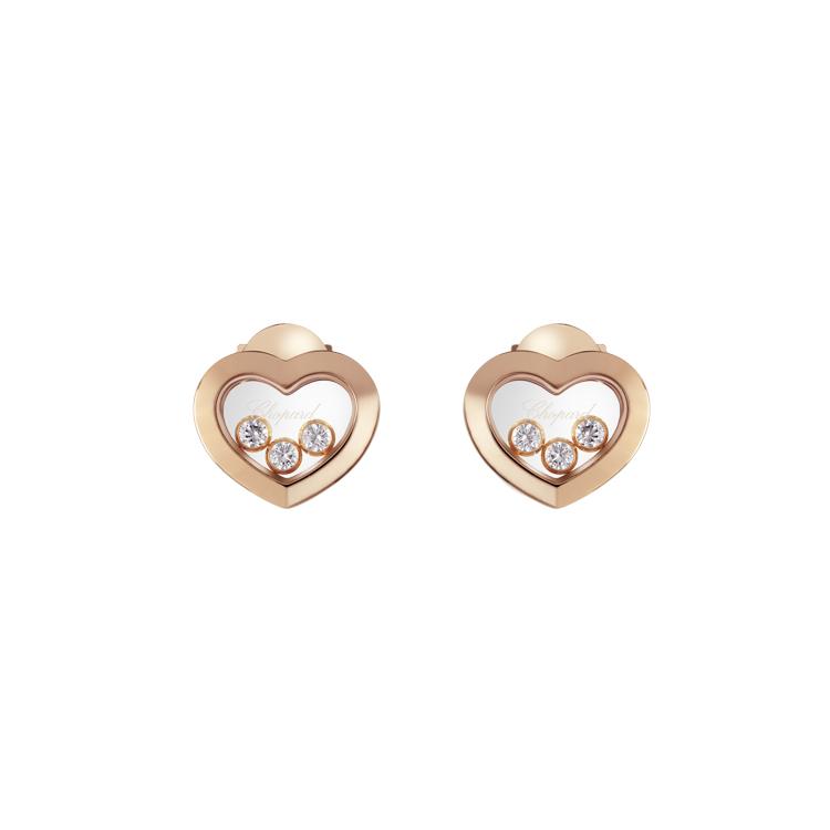 Zlaté Náušnice Chopard Happy Diamonds 83A611-5001