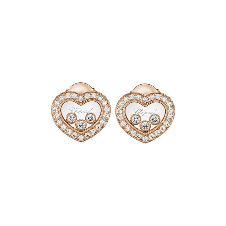 Zlaté Náušnice Chopard Happy Diamonds 83A611-5201